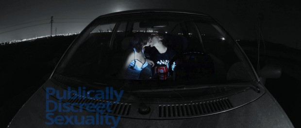 couple making out in parked car