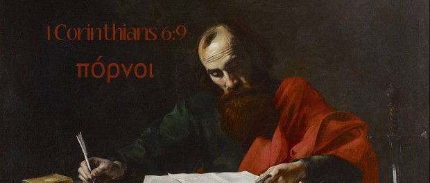 Valentin de Boulogne - Saint Paul Writing His Epistles