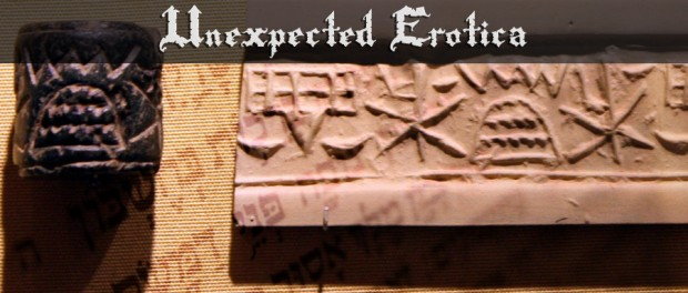ancient cylinder seal and impression