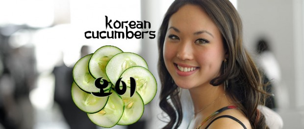 Korean woman with