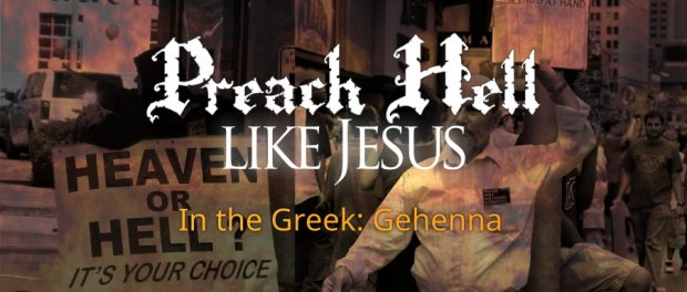 Did Jesus Preach on Hell? Look at Gehenna.
